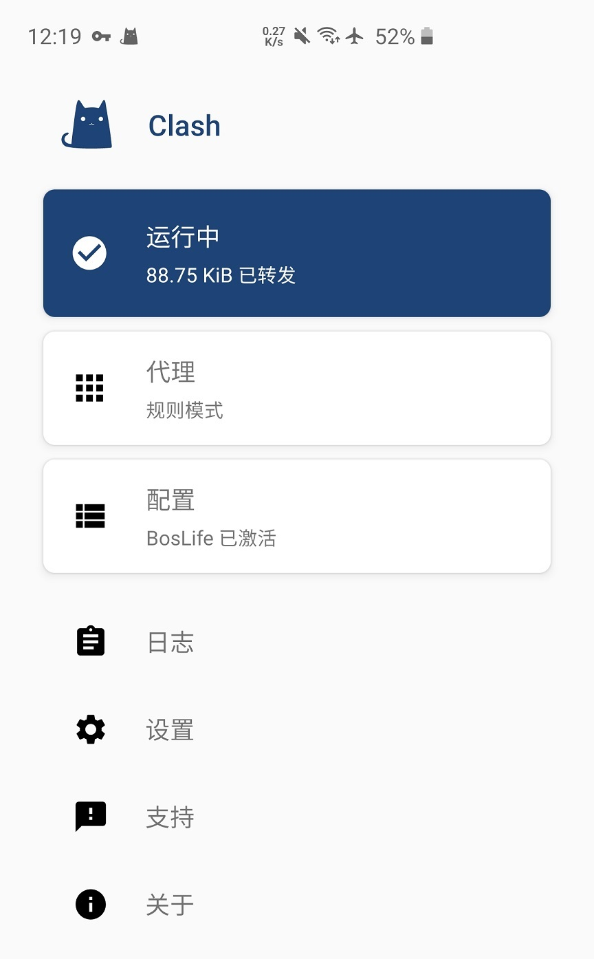 Clash for Android 使用教程
